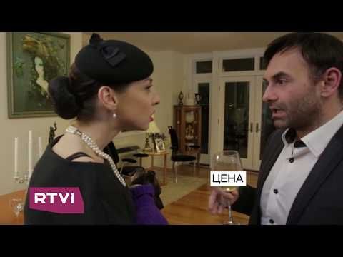 Лиза из Сохо. Вечеринка «королевы драгоценностей» - DomaVideo.Ru
