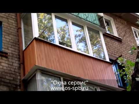 Обшивка балконов сайдингом снаружи: free video and related m.