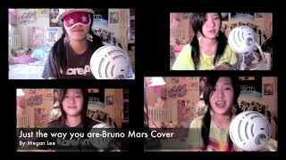 Just the Way You Are - Bruno Mars Acoustic Cover Megan Lee Video
