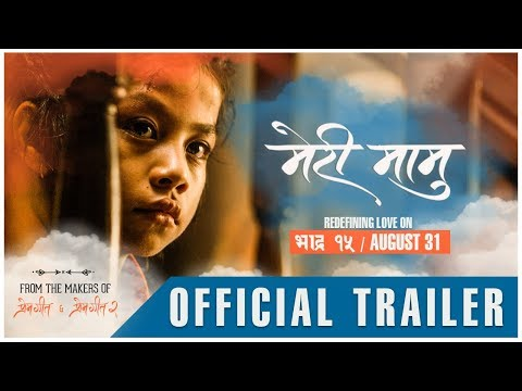 (MERI MAMU | NEW NEPALI MOVIE TRAILER 2018 || AYUB SEN || SANTOSH SEN || SARUK TAMRAKAR - Duration: 3 minutes, 2 seconds.)