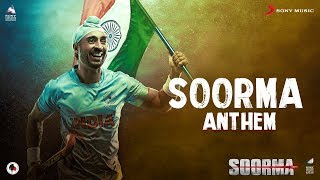 Soorma Anthem Song Lyrics