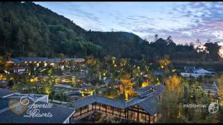 Tengchong China  city photos gallery : Tengchong Hotel Hotspring Village - China Tengchong