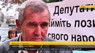 Випуск новин на ПравдаТУТ Львів за 19.09.2017