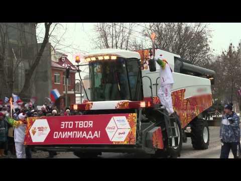 ВИДЕО. Олимпийский огонь в Ростове-на-Дону