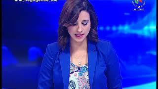 Journal d'Information 19H : 22-03-2020 Canal Algérie