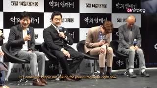 Nonton Showbiz Korea   Press Conference Of The Chronicles Of Evil                                    Film Subtitle Indonesia Streaming Movie Download