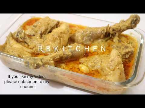 রাজকীয় স্বাদের চিকেন কোরমা | Chicken Korma Recipe - Chicken Shahi Kurma