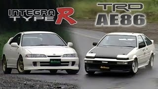 Nonton [ENG CC] Integra Type R DC2 - My car challenge HV41 Film Subtitle Indonesia Streaming Movie Download