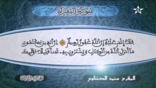 HD ما تيسر من الحزب 03 للمقرئ محمد الكنتاوي