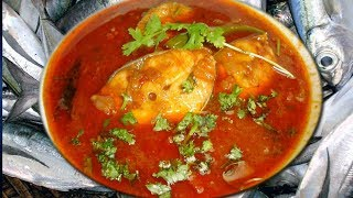 How to Make Andhra Fish Curry  , Fish Gravy Curry in Telugu , Andhra Chepala Pulusu , WOMEN'S SPECIAL.Welcome to Women's Special it is a very good channel for Specially Created for Women in this  we  are  explaining about Different Recipes ,Latest Mehandi Designs ,Different types of Jewelry and Art and Craft and  Beauty Tips,  this video is about How to Make How to Make Andhra Fish Curry  , Fish Gravy Curry in Telugu , Andhra Chepala Pulusu. If anyone wants to participate in our channel and show your creativity  please contact ph no - 9247135666LIKE SHARE SUPPORT AND SUBSCRIBE #WOMEN'SSPECIALGET URL :https://www.youtube.com/channel/UCxxKp4qOuZlL3mWhjZJ6kNQ►Subscribe To Women's Special : - https://goo.gl/Fc50KH►Please Like Facebook PAGE:https://goo.gl/JQjT2I►Google+Catch me ? https://goo.gl/JemgkV►Website : https://www.vanitatv.com