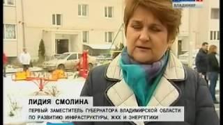 Сергей Степашин, Константин Цицин и Светлана Орлова открыли новую котельную в городе Киржач