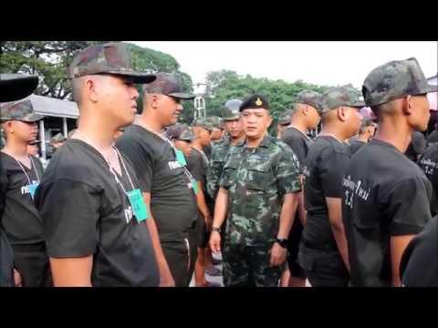 วันแรกของทหารใหม่ ร.7 ผลัดที่ 1/60 (видео)