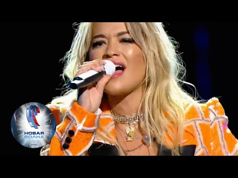 Rita Ora quotLet You Love Mequot. Новая волна - 2019