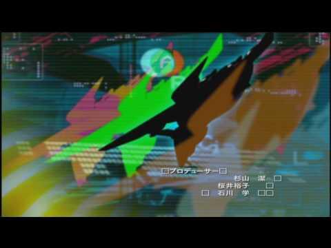 engage - 『Engage』ザ・蟹(三柴理,塩野道玄) (c)2002 神林長平 早川書房/バンダイビジュアル ビクターエンタテインメント GONZO.