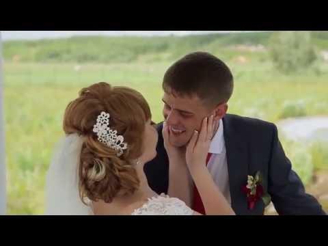 Видео Свадебный фильм Андрей и Светлана