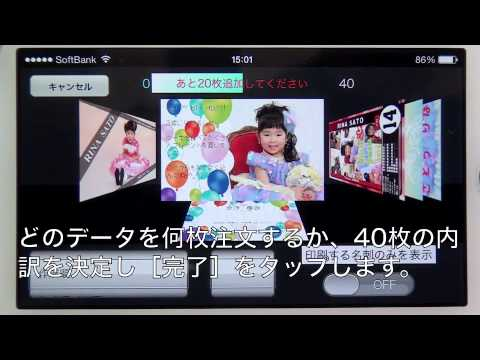 Video of みんなの名刺ーフルカラー名刺&カード印刷サービス