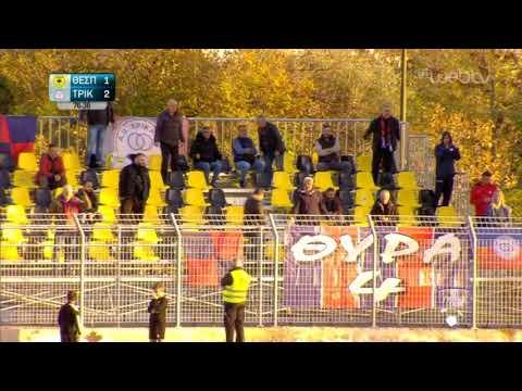Football League:  ΘΕΣΠΡΩΤΟΣ – ΤΡΙΚΑΛΑ   | ΓΚΟΛ 1-2 | 23/11/2019 | ΕΡΤ