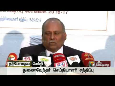 Live-TN-Veterinary-and-Animal-Sciences-University-VC-press-meet-about-counselling