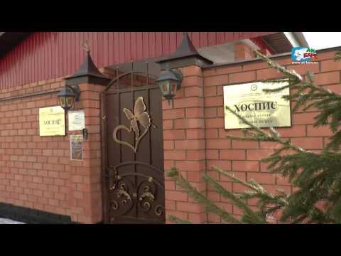 Перед стартом серии с \Магнитко\й хоккеисты \Ак Барса\ посетили казанский хоспис - DomaVideo.Ru