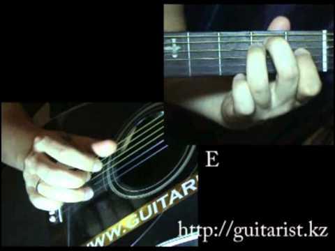 Nautilus Pompilius - Я хочу быть с тобой (Уроки игры на гитаре Guitarist.kz)