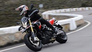 9. 2015 Aprilia Dorsoduro 750 ABS Road Bikes Motorcycle