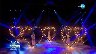 A.V.A. videoklipp One (On The X-Factor Bulgaria) (Live)