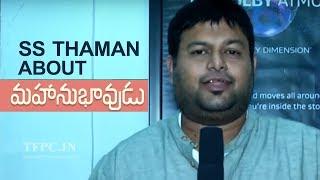 Music Director SS Thaman About Mahanubhavudu Movie