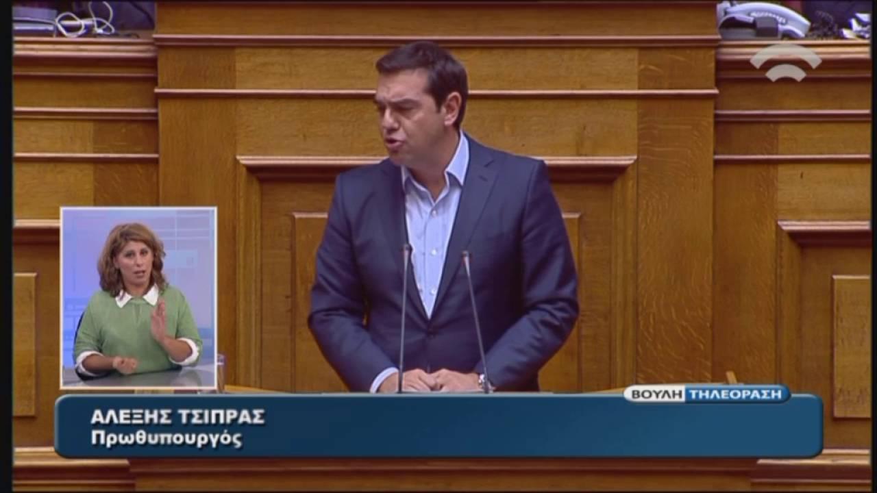 Δ/γία Πρωθυπουργού Α.Τσίπρα στην Προ Ημερ. Διατάξεως Συζήτηση γιά την Παιδεία (28/09/2016)