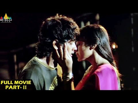 Nuvvostanante Nenoddantana Telugu Full Movie Part 2/2 | Siddharth, Trisha | Sri Balaji Video