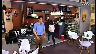 Maha Chon The Series Episode 3 - Thai Drama
