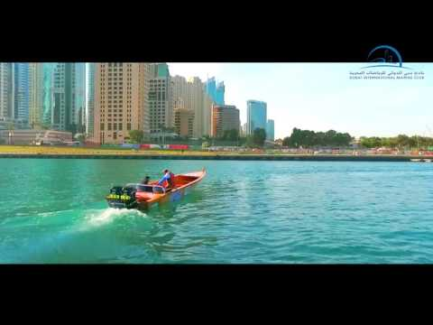 27.01.17 DUBAI WOODEN POWERBOAT RACE