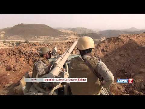 No peace in sight as Yemen conflict intensifies