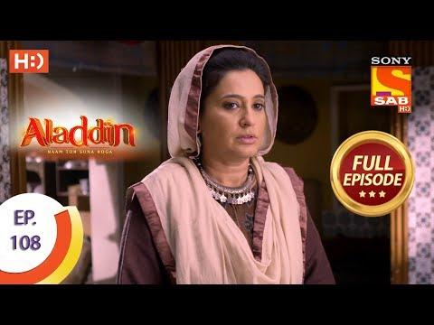 Aladdin - Ep 108 - Full Episode - 14th January, 2019