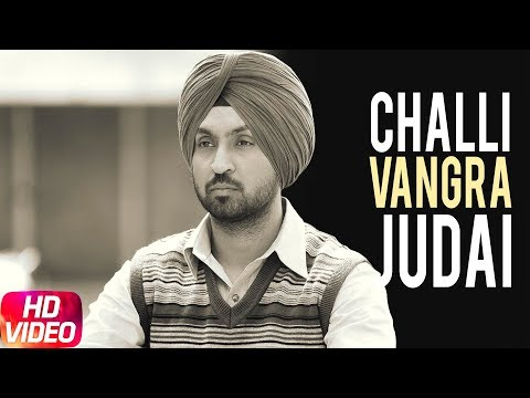 Challi Vangra Judai (Full Video) | Sukhwinder Sing