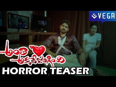 Antha Akkade Jarigindhi Movie Horror Teaser - Latest Telugu Movie  2014