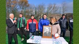 Відкриття турніру пам'яті М.Думанського, 15.11.2017