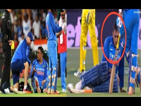 दूसरे मैच के दौरान मैदान के बीच तड़पते दिखे धोनी फिर भी कायम की बड़ी मिसाल