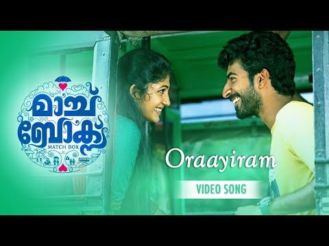Oraayiram Mukhangal song - MatchBox