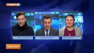 Інтерв'ю з Євгеном Романенком та Ольгою Лашко