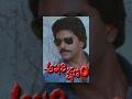 Video: Aakari Kshanam Telugu Full Movie
