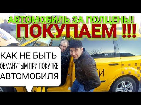 Форд галакси такси nexi отзывы водителей