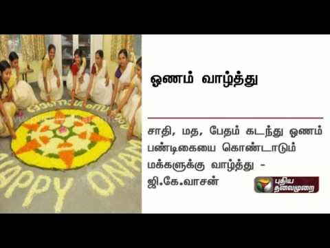 Leaders-of-political-parties-convey-their-Onam-wishes