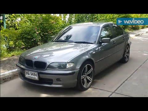 Review - BMW 323i รุ่นE46 ภายนอกอาจดูไม่ดุดัน แต่ภายในดุดันมาก