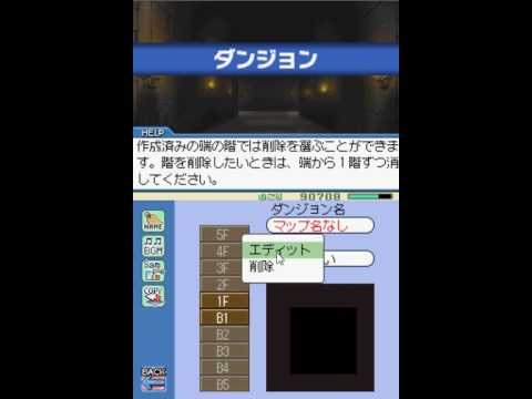 RPG Maker DS Nintendo DS