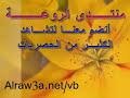le mariage se salma ghazali et bachar ghazawi