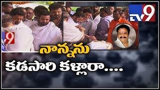 చివరి చూపు చూసుకున్న తనయులు || Nandamuri Harikrishna Funeral - TV9