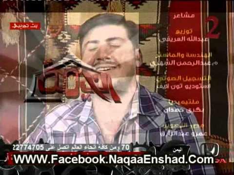 نشيد راجع عبلادي – مصطفى العزاوي