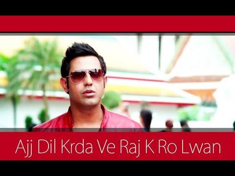 Ajj Dil Krda Ve Raj K Ro - Gippy Grewal |  Official Video HD | Latest  2015