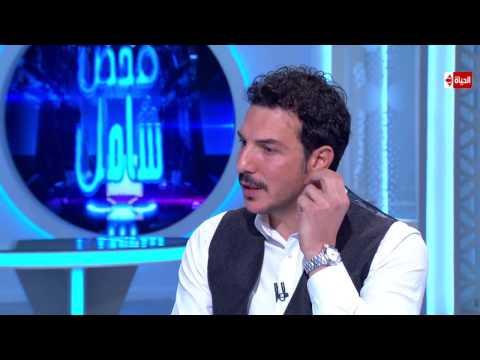 باسل خياط يكشف عن مرضه النادر