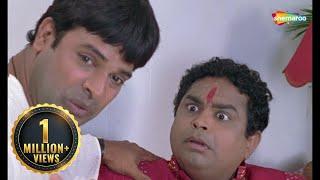 Bhagam Bhaag (2009) - भागम भाग फुल मराठी मुव्ही - Bharat Jadhav - Siya Patil - Abhijit Chavan